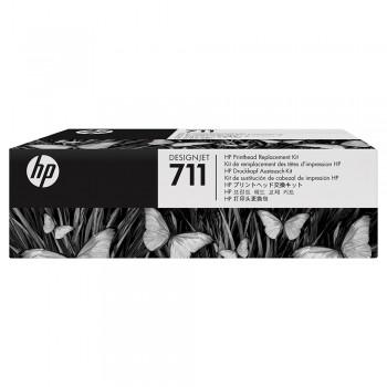 HP 711 Printhead Replacement Kit (C1Q10A)