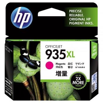 HP 935XL Magenta Ink Cartridge (C2P25AA)