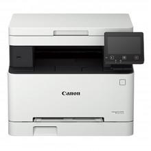 Canon imageCLASS MF641Cw Color Laser Printer (CANON MF641Cw)