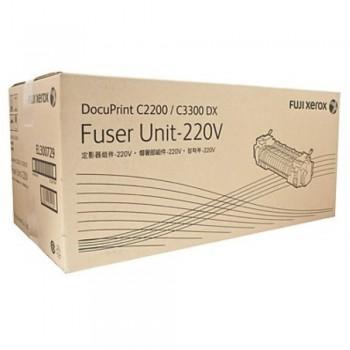 Xerox C2200 C3300 Fuser Unit (Item No: XER DPC2200 FUS)