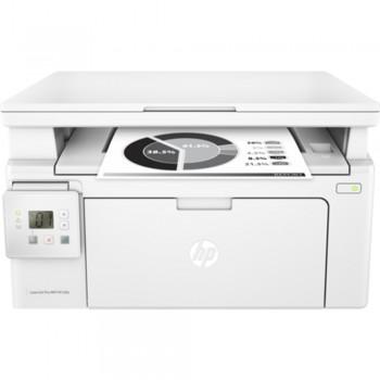 HP Laserjet Pro MFP M130a 3 in 1 Print/Copy/Scan Mono Printer (G3Q57A)